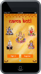 Namakoti Home Screen